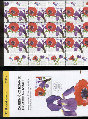 D. CROATIA israel 2017 issue both stamps full sheet