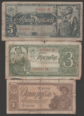 RUSSIA 5, 3, 1 RUBLES - 1938, SET of 3 pcs, WWII BANKNOTES