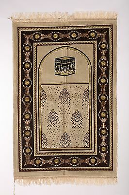 """Islamic Prayer Rug with Kaaba - Beige with Brown accents 47"""" x 27"""""""