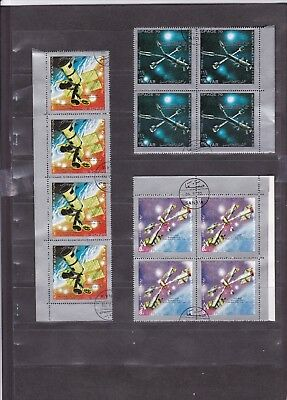1239 Yemen Stamps 1970 MNH CTO Block of 4 Space High Quality Selection Stamps