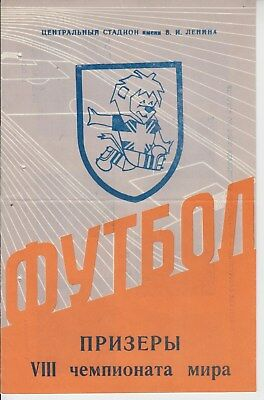 Russian / USSR edition  - World Cup 66 England 1966