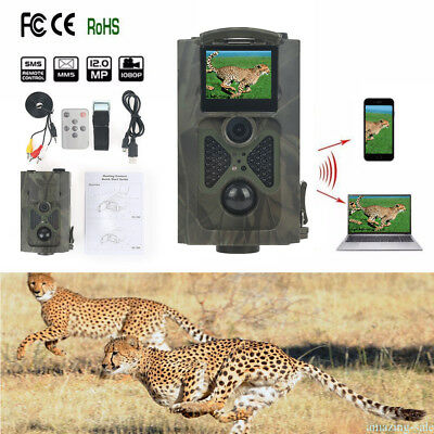 SunTek HC-500M HD 12MP MMS/GPRS Animal Trail Hunting Camera IR Night Vision AM