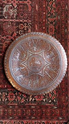 Large Cairoware Silver & Copper Dish Plate Islamic Egyptian Pharaoh Early C20th