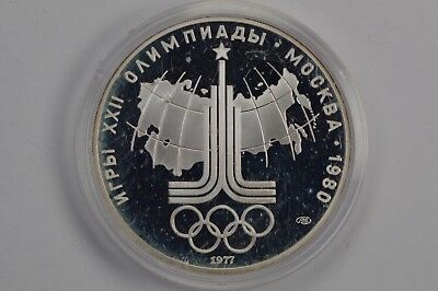 1977 CCCP Moscow Olympics Commemorative 10 Roubles .99C No Reserve