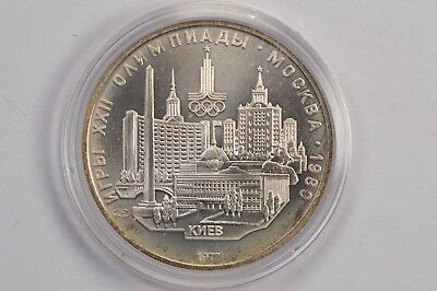 1977 CCCP Moscow Olympics Commemorative 5 Roubles .99C No Reserve