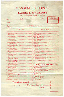 Kwan Loong, Laundry & Dry Cleaning 56 Haiphong Rd, Kowloon, China Ticket c1920s