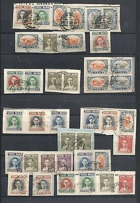 Siam/thailand. Small Lot K.bhumipol 1 Issue  +Others On Paper