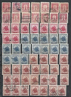 Siam/thailand.   1943 - 1957 Lot In Numbers Used