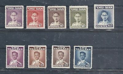 Siam/thailand.   K. Bhumipol Small Lot 1 +2 Issue Mlh 1947+1951