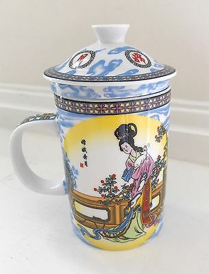 CHINESE TEA CUP With Lid & Removable Strainer Mug Design