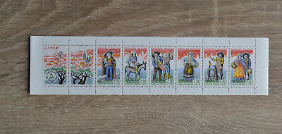 timbres france neuf carnet personnages celebres 1995