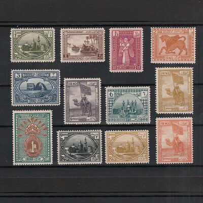 Iraq 1923 Pictorial Stamps From The Mandate To 5 Rupees Including Varieties Mint