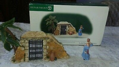 "DEPT. 56 Little Town of Bethlehem ""TOWN GATE"" Set of 2 ~ Displayed Once Only!"