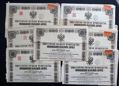 Russia- 7x Imperial Government Russia - Nicolas Railway Company 1867-125 roubles