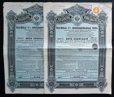 Russia- 2x Imperial Government Russia - 4% Consolidated 1901 - 937,50 roubles