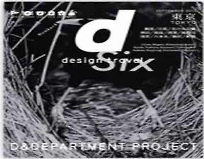 D Design Travel Tokyo by D & Department Project (Paperback, 2015)