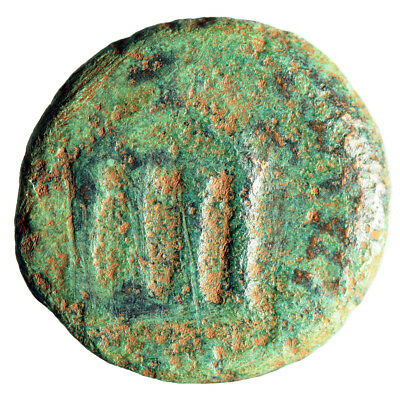 """ARCHITECTURAL TYPE Roman Coin of Tiberius From Emerita in Spain """"Temple"""" 14-37AD"""