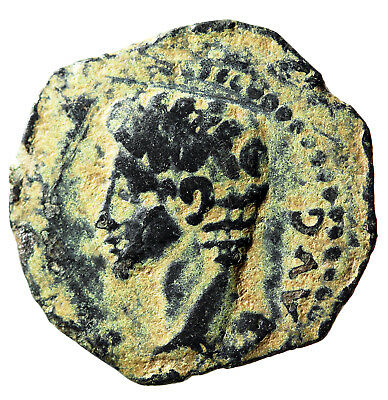 """LARGE Coin of First Emperor of Roman Empire Augustus """"Julia Traducta"""" HIGH GRADE"""