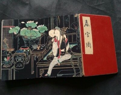 Pornography ancient Painting Erotic lust Exquisite china Body Art old book