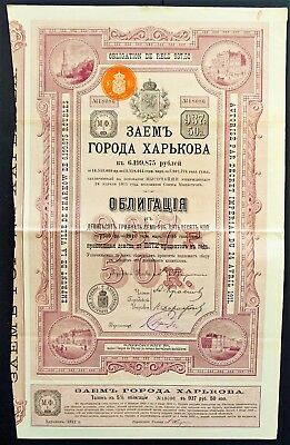 Ukraine / Russia - 5% City of Kharkov (Харків) 1911 - bond for 937,50 roubles