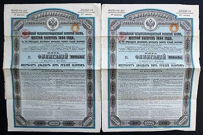 Russia - 2x Imperial Russian Government-6th issue-4% Gold bond-1894-625 roubles