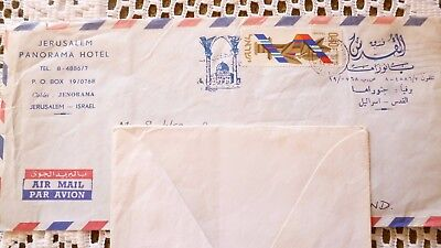 Israel stamp on airmail envelope date 1958 from Jerusalem Panorama Hotel
