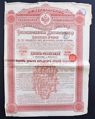 Russia - Consolidated Russian Railroad -1st serie-4% Gold bond-1889-1250 roubles