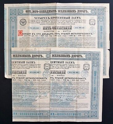 Russia - 3x South West Railroad - 1885 - 4% bond for 625 roubles