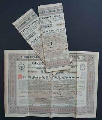 Russia - 3x South West Railroad - 1885 - 4% bond for 125 roubles