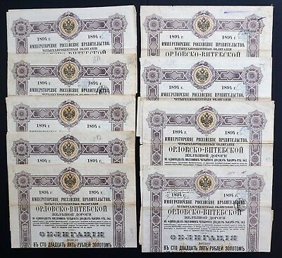 Russia -9x Orel Witebsk Railroad  - 4% bond - 1894 - 125 gold roubles