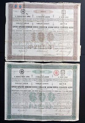 Russia – 2x 4% Kursk-Charkov-Azov Railway 1888 - 600 marks and 100 pounds