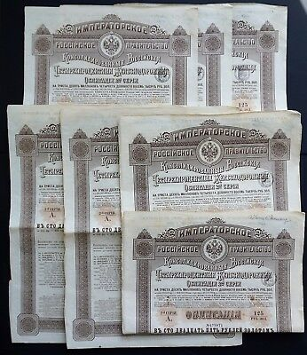 Russia -7x Imperial Russian Government-2nd issue-4% Gold bond-1889-125 roubles
