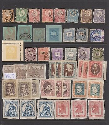 Hungary, Collection From 1871, Mint & Used Completely Unchecked!!!