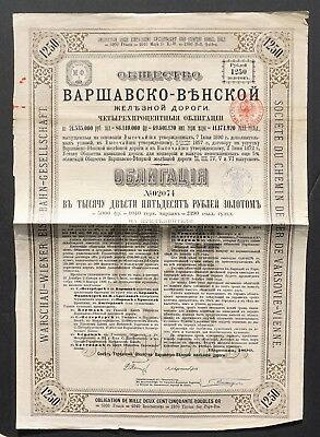 Poland / Russia - Warschau Vienna Railroad 1890 - 4% bond for 1250 roubles