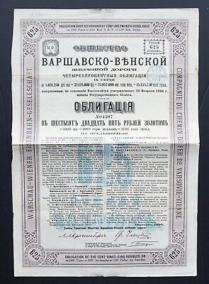 Poland / Russia - Warschau Vienna Railroad 1894 - 4% bond for 625 roubles