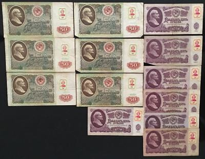 TRANSNISTRIA 50, 25 RUBLES - 1994 X 13 pcs, SET of PROVISIONAL ISSUES BANKNOTES