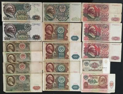 RUSSIA 1991 LOT, SET of 26 pcs, SOVIET UNION BANKNOTES USSR, CCCP