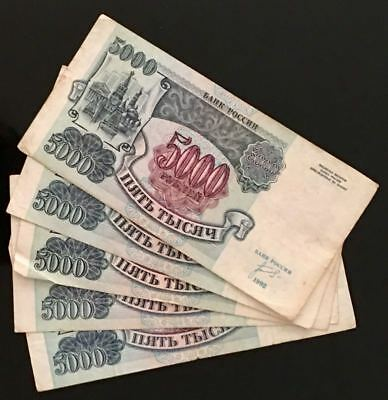 RUSSIA 5000 RUBLES - 1992 X 5 pcs, P#-252, St. Basil's Cathedral CURRENCY NOTES