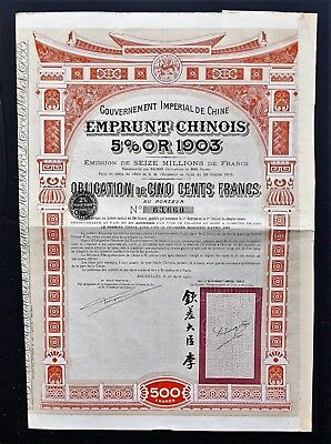 China - 5% Imperial Government of China - 1903 - Gold bond - issue 1907