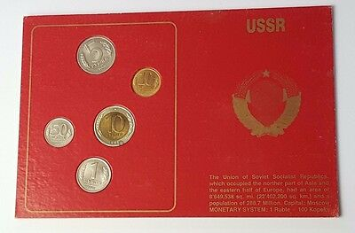 Dated : 1991 - Set of 5 - Bank of USSR Coins - Russia - Complete Carded Set