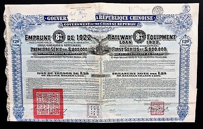 China - 8% Chinese Republic Government 1922 - Railway Equipment - 20 pounds