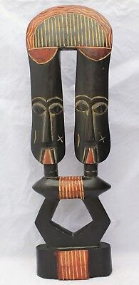 Tall Wood African Carving/Statue - Joined Figures - Made In Ghana