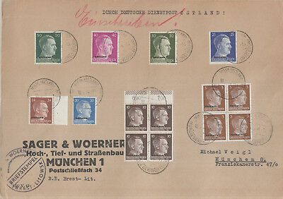 Germany,   Ostland Area  1944 Good Cover
