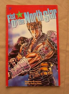 Fist of the North Star #1 (combined shipping available)