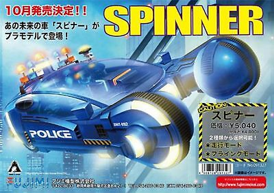 Fujimi Blade Runner Spinner 1/24 Scale Kit