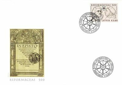 Latvia 2017 (17) Reformation - 500 years - Luther and Knopken (unaddressed fdc)