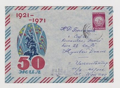 MONGOLIA 1970s Airmail Stationery PSE Uprated w/Nice Stamp Abroad - p37857