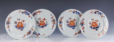 Set Of Four Antique Chinese Export Porcelain Plates In Imari Pallette - 1700's