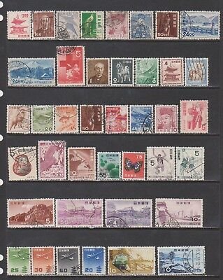 Japan Mint & Used Collection of Early 1950's Issues