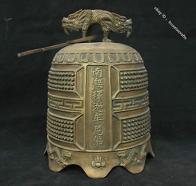 """15"""" Collect Chinese Buddhism Old Bronze Statue Beast Writing Dragon Bell Zhong"""
